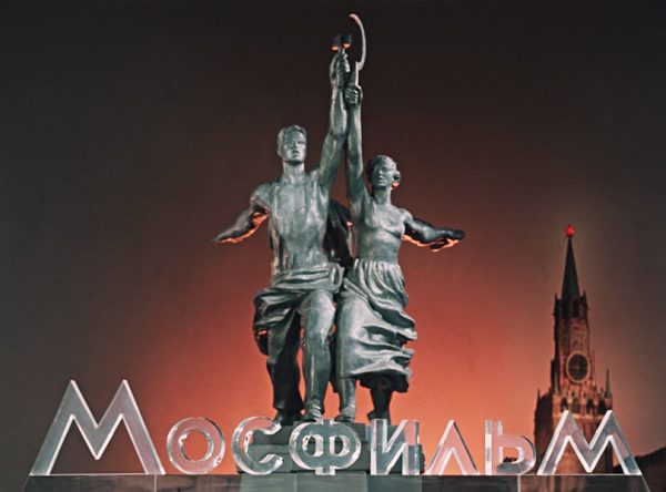 m_mian_mosfilm-turns-95_posta-magazine